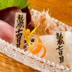 魚の熟成とそばの熟成はおいしいと紹介WBS