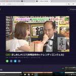 トレンディエンジェルと浜崎あゆみ「LINE」のLIVE番組「さしめし」に50万人集める
