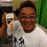 サンドウイッチマン伊達のコーヒー牛乳 ランキング