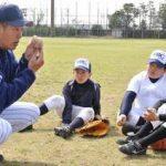 野村弘樹の少年野球チーム改革応援の乃木坂46西野七瀬、博多大吉、佐藤隆太ライオンのグータッチ2017年5月6日